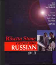 rosetta stone russian  and crack